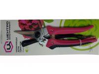 Ножницы для цветов 0614 (Центроинструмент)