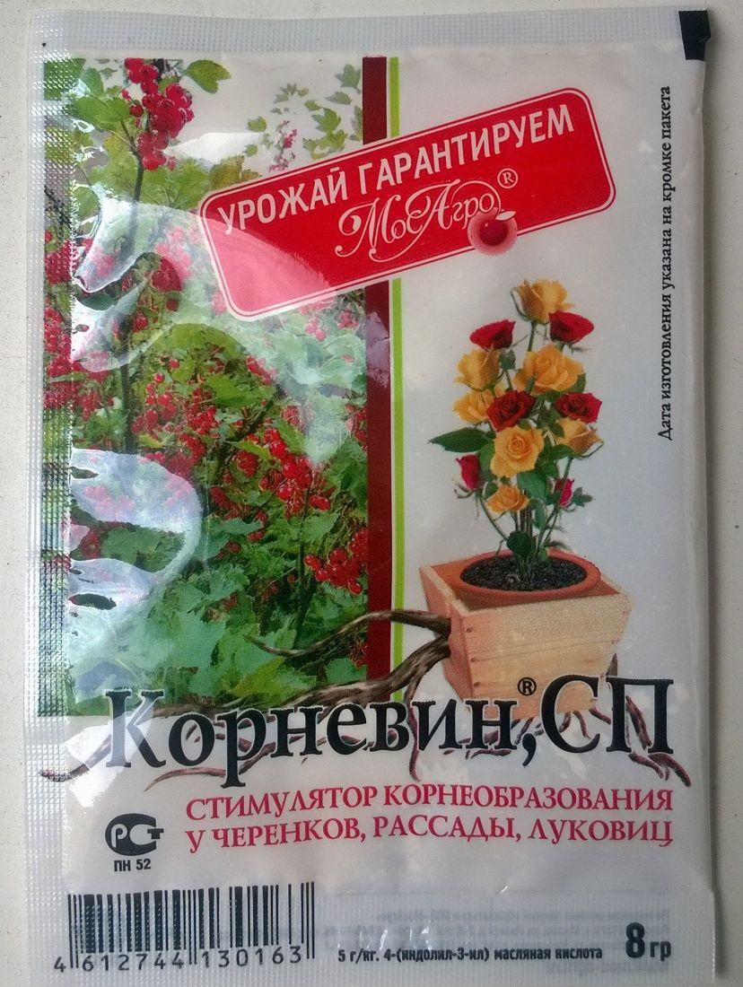 "Стимулятор корнеобразования ""Корневин"" (Зеленая Аптека)"