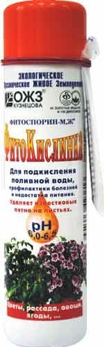"Микробиологический препарат ""ФитоКислинка"" 200 мл"